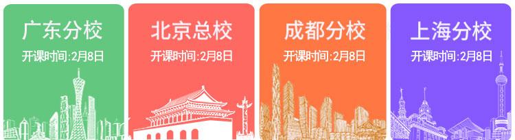 圣宠宠物美容学校成立于2013年,病陆续成立了北京,上海,成都,广东四大学习校区,圣宠是店铺实用教学引领者。